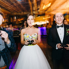 Nhiếp ảnh gia ảnh cưới Alina Kamenskikh (AlinaKam). Ảnh của 05.01.2016