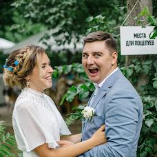 Wedding photographer Mariya Timofeeva (marytimofeeva). Photo of 05.08.2018