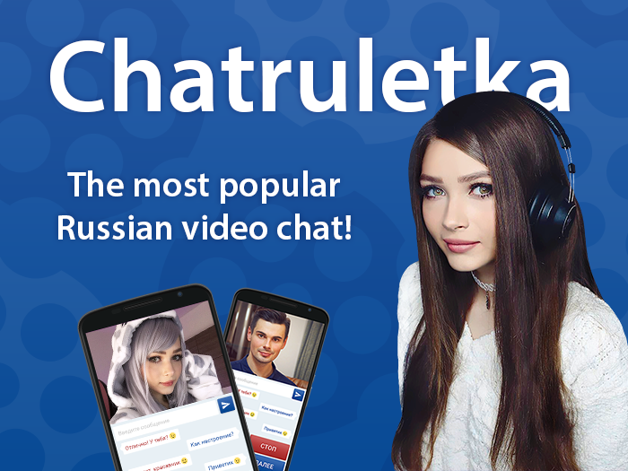 Chatruletka – Video Chat- screenshot