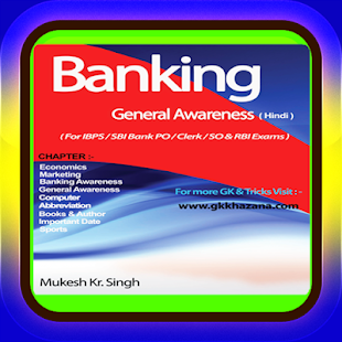 Bankers Adda in Hindi, English, Telugu Versions Daily ...