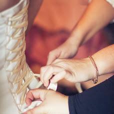 Wedding photographer Vadim Rozgonyuk (VRozgonyuk). Photo of 25.12.2013