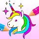 Glitter Coloring Book for Kids APK