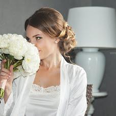 Wedding photographer Marina Boyko (MarinaB). Photo of 19.09.2016
