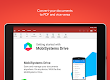 screenshot of OfficeSuite - Office, PDF, Word Sheets Slides Note