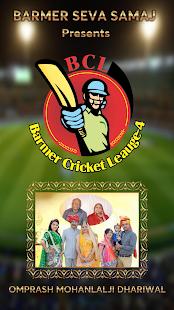 Barmer Cricket League - náhled