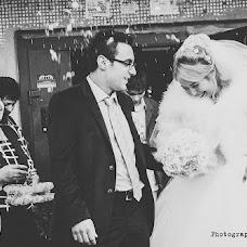 Wedding photographer Dmitriy Efremov (Dimitris). Photo of 10.11.2013