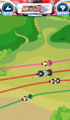 ヒーロータイム 快盗戦隊ルパンレンジャー VS 警察戦隊パトレンジャーのおすすめ画像4