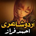 Urdu Poetry Ahmad Faraz icon