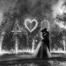Wedding photographer Artem Ivanov (JohnStoun). Photo of 12.01.2017