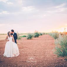 Wedding photographer Elias Gonzalez (eliasgonzalez). Photo of 26.08.2015