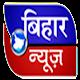 Bihar News TV apk