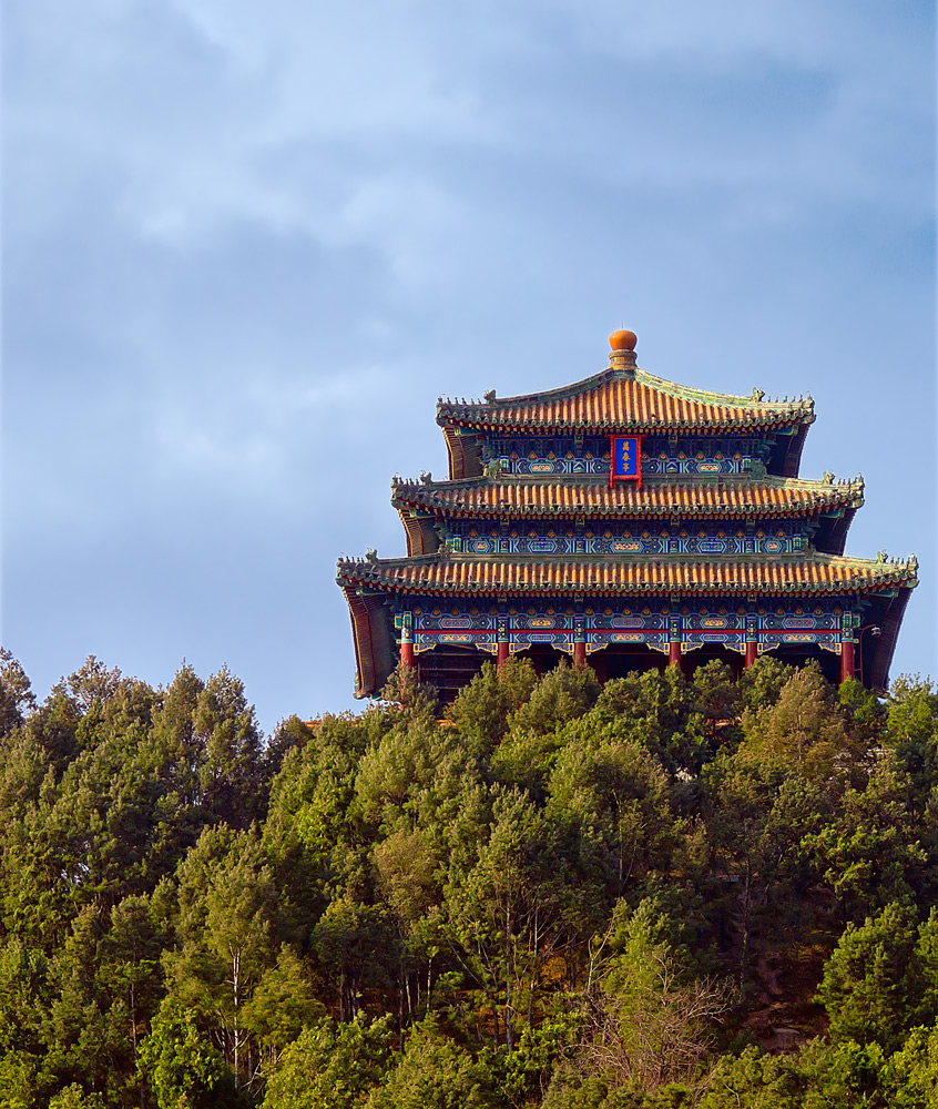 Photo: Beijing Temple  A temple sits on a hill as you exit the Forbidden City on the opposite side from the Tien An Men Square entrance - Beijing - April 2009.  #Travel  #China  #Beijing  #ForbiddenCity  #Temple