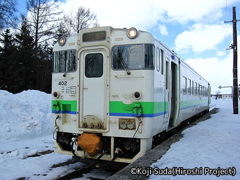 JR北海道 学園都市線 キハ40-402 新十津川駅にて その1