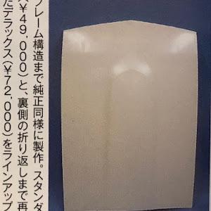 フェアレディZ S30 CS31のカスタム事例画像 ヒロさんの2019年04月08日21:29の投稿