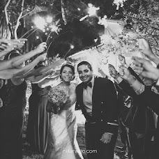 Wedding photographer Nill Araujo (nillaraujo). Photo of 13.06.2016