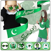 14 August Photo Editor 2019 – Pak Independence Day Icon