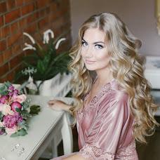 Wedding photographer Ekaterina Buneeva (ekaterinabuneeva). Photo of 13.09.2018