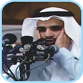 Azan mp3 Fajr