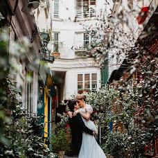 Wedding photographer Marina Nazarova (MarinaN). Photo of 23.04.2018