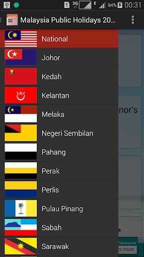 malaysia public holidays 2020 / 2021 screenshot 2