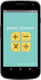 Brain Trainer(Math Workout) - náhled