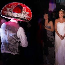Wedding photographer Pili Ro (conotroenfoque). Photo of 15.05.2015