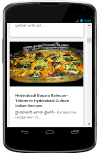 500 Curry recipes in telugu - náhled