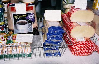 Photo: 03103 ウランバートル/風景/ダライ・エージ(海の母)/食料品専門の市場/チーズ/スパゲッティ―