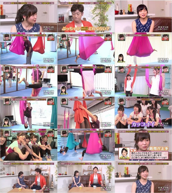 (TV-Variety)(720p) HKT48のおでかけ! ep128 150805