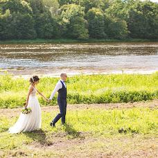 Wedding photographer Sergey Savko (4apple). Photo of 30.08.2016