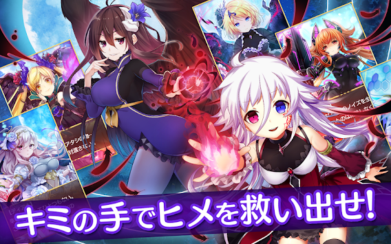 Shinki awakening melty Maiden [Pretty training × puzzle] apk screenshot