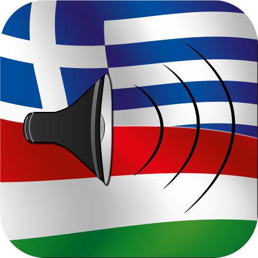 Greek to Hungarian phrasebook