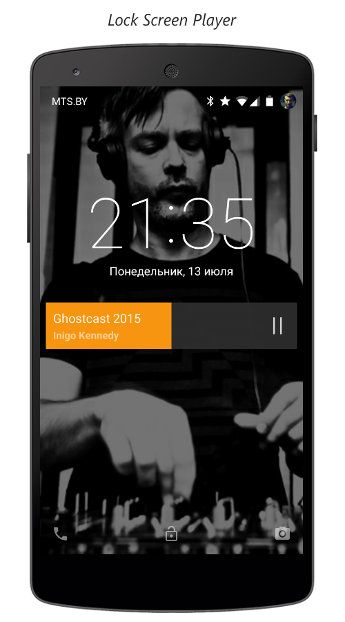 Mixes — Music Player- screenshot