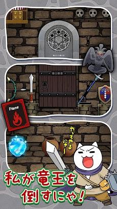 脱出ゲーム ネコと竜王の城のおすすめ画像3
