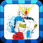 Mobile Suite Wallpaper Gundam icon