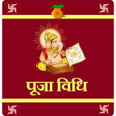 Pooja Vidhi - Hindi (Offline) Android APK Download Free By Aaryav