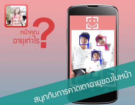 光洙代言的香蕉牛奶手機Wallpaper現在免費download~ ...