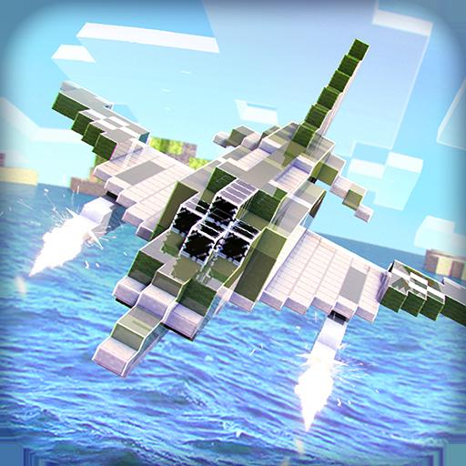 空中军事任务 - 免费的飞机飞行空战战游戏 模擬 App LOGO-硬是要APP
