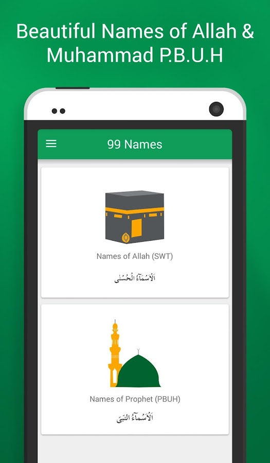 99 Names: Allah & Muhammad SAW- screenshot