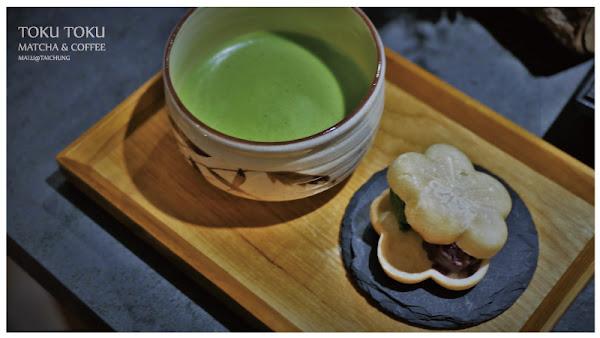 toku toku-matcha & coffee走進京都巷弄裡能吃到最中餅的抹茶專賣店