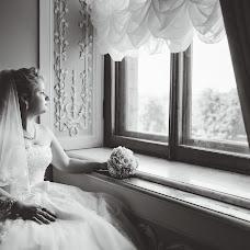 Wedding photographer Dmitriy Natalya (dimanatasha). Photo of 11.01.2016