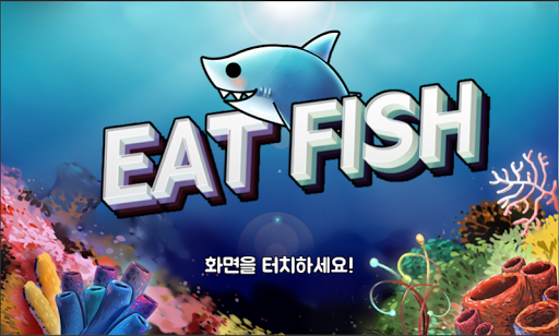 Eat Fish -shark