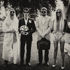 Wedding photographer Ruslan Mukaev (RuPho). Photo of 09.01.2014