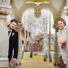 Wedding photographer Svetlana Koreva (s814457). Photo of 10.12.2015