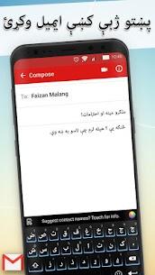 Easy Pashto Keyboard 2020 -پښتو 6