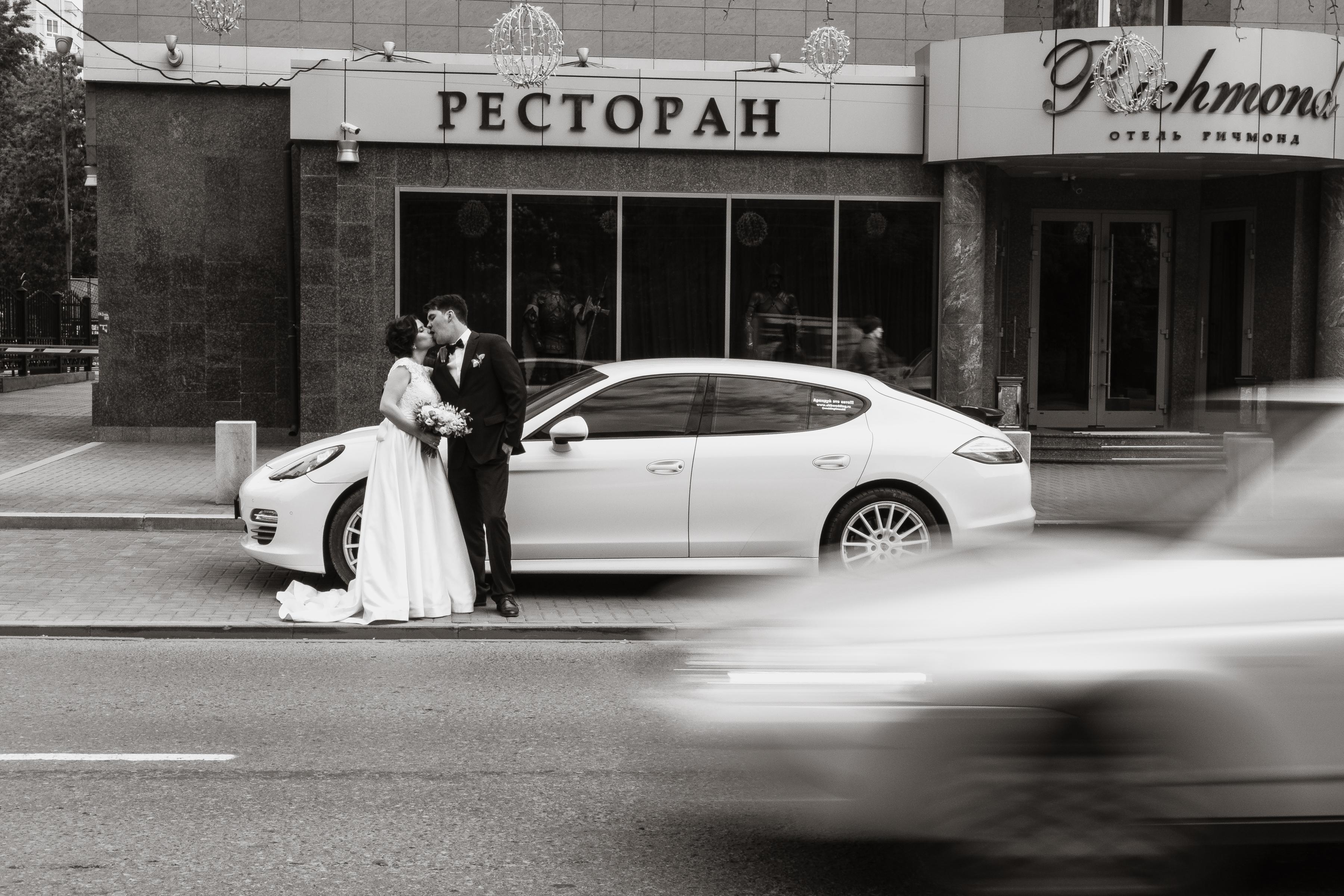 Ричмонд в Екатеринбурге