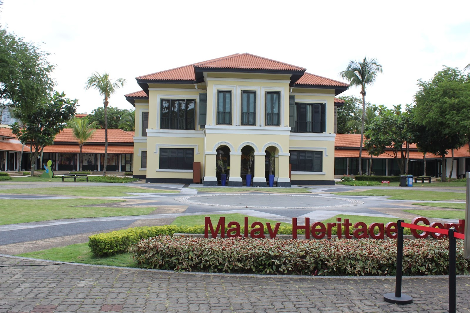 Malay Heritage Centre grounds and building