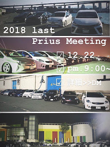 プリウス ZVW30 sグレード H24のカスタム事例画像 功久さんの2018年12月18日08:57の投稿