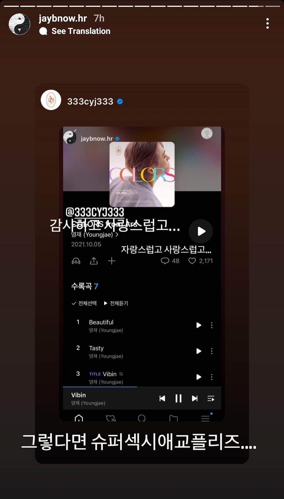Screenshot_20211005-141404_Instagram