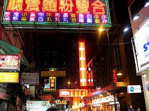 Photo: #010-Dans les rues de Kowloon Peninsula